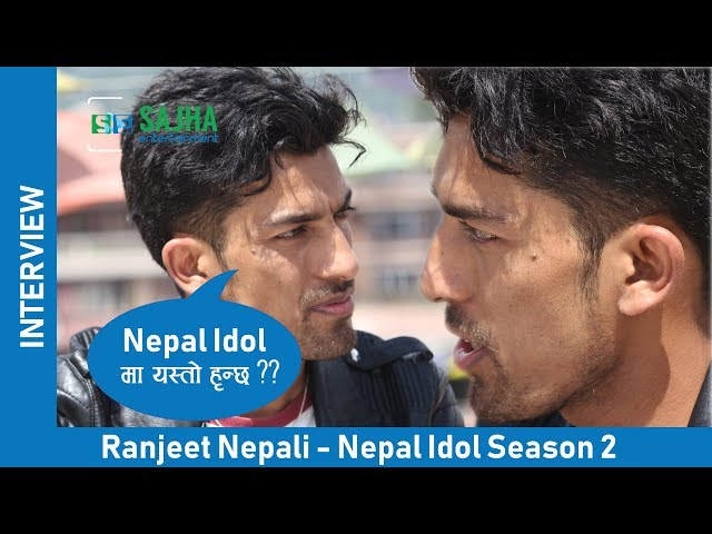 ???, ?????? ???? ????????? ???? l Ranjeet Nepali l Nepal Idol Season 2 ??  ?????? ???? ????? l