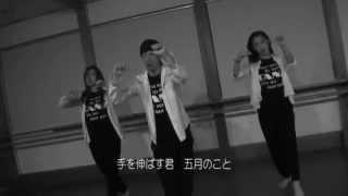この「手話ダンス」 聴覚障害者の方から、「手話ダンスをやってみて下さ...