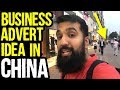 Business Marketing Idea in China | Azad Chaiwala Show