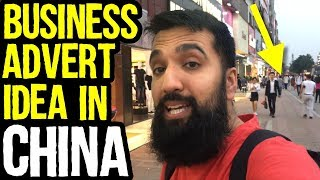 Business Marketing Idea in China | Azad Chaiwala Show