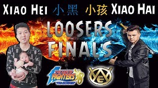 KOF 98 - WELL 2018 TOURNAMENT - LOOSERS FINALS - Xiao Hei 小黑 vs Xiao Hai 小孩 - 01-05-2018 Mp3