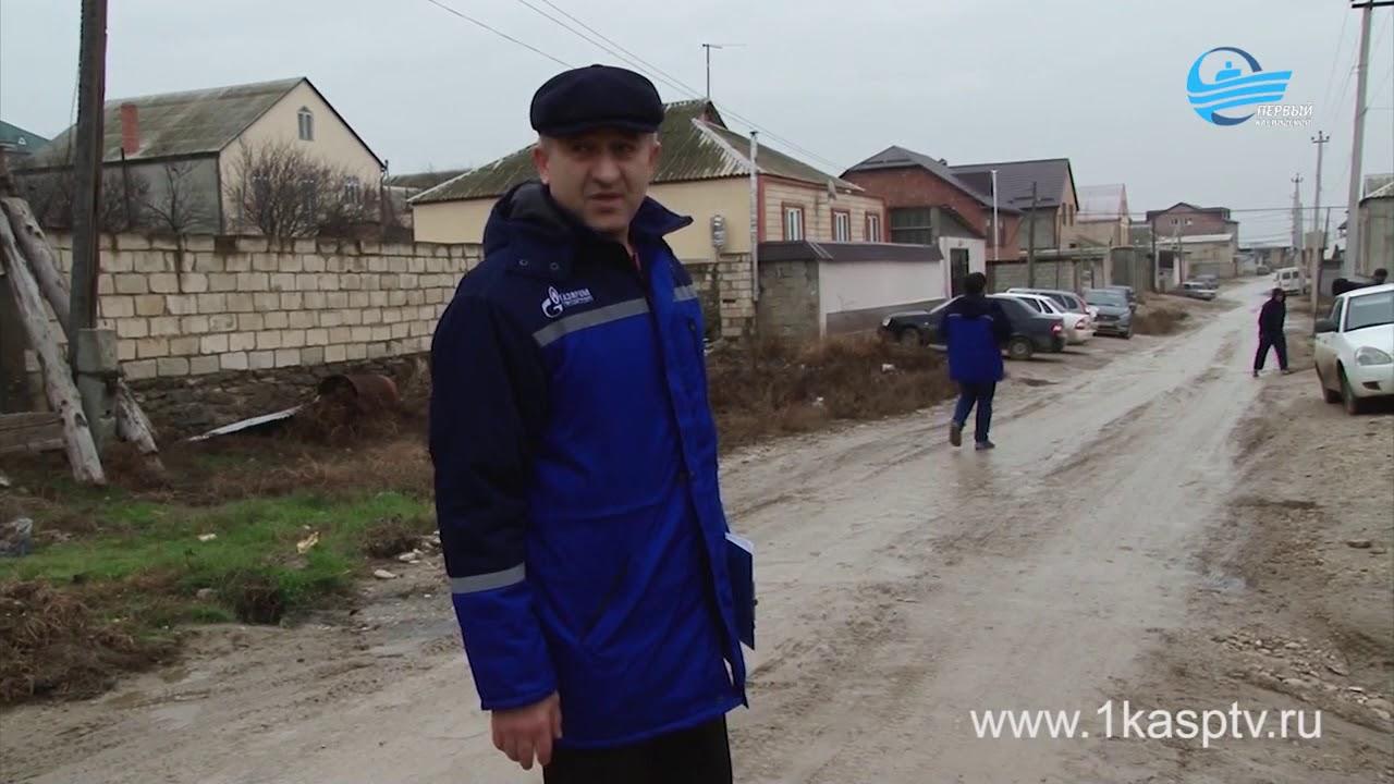 В Каспийске прошли рейдовые мероприятие по отключению газа