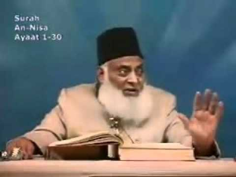 Difference between Muslim and Munafiq - Hypocrite - 004 AN NISAA - Introduction