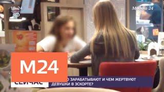 видео Стоимость транспортных услуг в Москве
