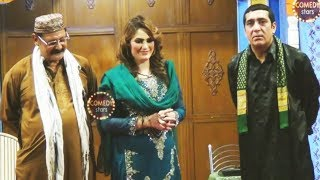 Best of Zafri Khan and Aliya Khan New Stage Drama 2019 - Ballay Ballay Zafri Full Comedy Clip 2019
