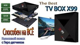 Лучший TV Box X99 на процессоре RK3399 Очень быстрый и без тормозов Unboxing