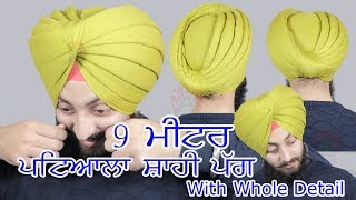 Patiala Shahi Pagg With Whole Detail  9 Meters