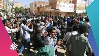 الساعة الأخيرة | الاتحاد الأوروبي يضعط على الحكومة السودانية