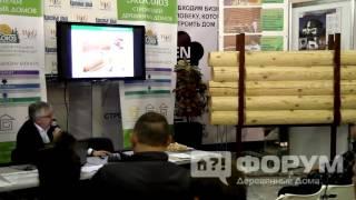 Акриловый герметик для дерева Perma Chink Пермачинк(Акриловый герметик для дерева купить., 2016-02-09T13:32:24.000Z)