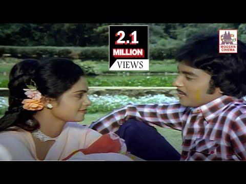 nee thane enthan pon vasantham  song - Ninaivellam nithya   நீதானே எந்தன் பொன் வசந்தம்