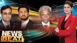 Bilawal Ki Jaandar Taqreer   News Beat   SAMAA TV   Paras Jahanzeb   04 Nov 2016