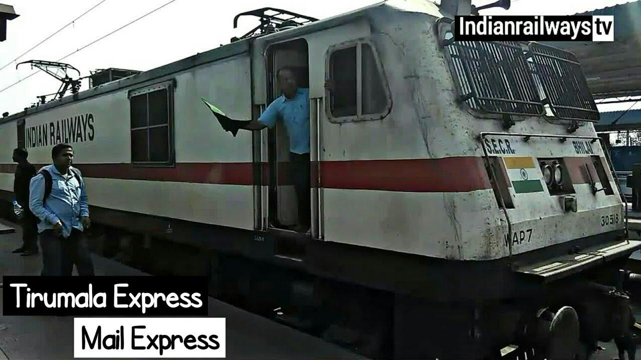 17488/Tirumala Express