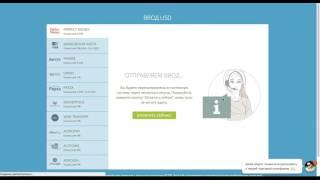 Bitok BITCOIN БИРЖА удобный обмен электронных денег Как заработать Биткоин быстро  2016