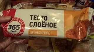 Закупка продуктов на две недели/ продукты на 6000 рублей