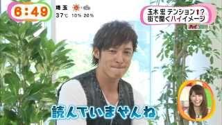 2014年7月26日放映 フジTV めざまし土曜日テンションMAXハイアンドロー...