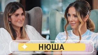 Нюша - О песне с Егором Кридом, реакции мужа и звонке из Comment Out / Караоке