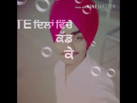 Whatsapp status on Punjabi Adha pind song gurj sidhu