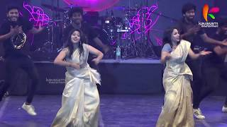 jimikki-kammal-exclusive-by-sheril-and-anna-in-chennai-kavasam-tv