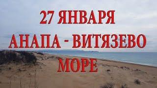 видео Базы отдыха в Витязево: цены 2018, фото, бронирование