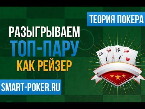 Человек который раскладывает карты в казино