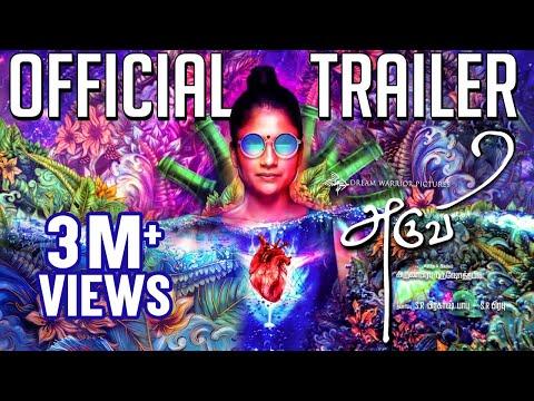 Aruvi - Official Trailer | Arun Prabu | Bindhu Malini, Vedanth | Dream Warrior Pictures