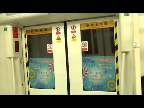 Shenzhen Metro Luobao Line MOVIA 456 Train (Xixiang to Gushu)