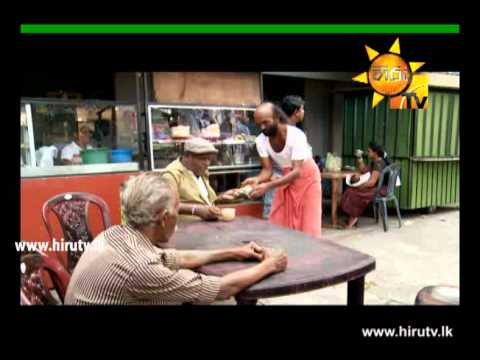 Ataka nataka Ep 13 | www.hirutv.lk