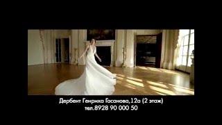 Самые красивые свадебные платья в Свадебном доме «Rich»
