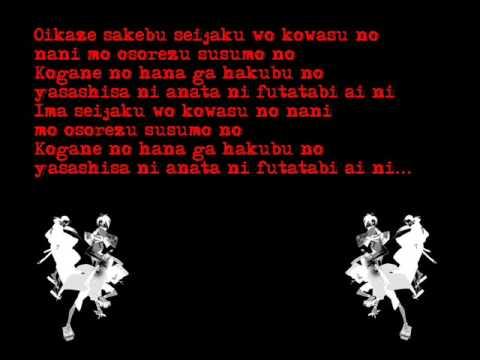 Shiki no Uta - Sing a Long