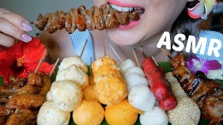 GRILL CITY STREET FOOD BBQ SKEWERS | ASMR *NO TALKING Eating Sounds | N.E Let's Eat