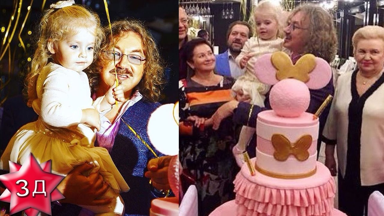 Фото киркорова с детьми лизой и гарри