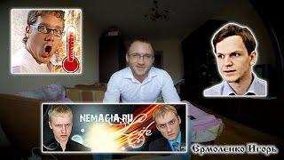 Омское ТВ закрыли. Ларин и Nemagia