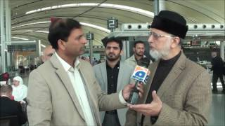 Dr. Tahir-ul-Qadri Interview at Toronto Airport prior to his departure to England - 2016