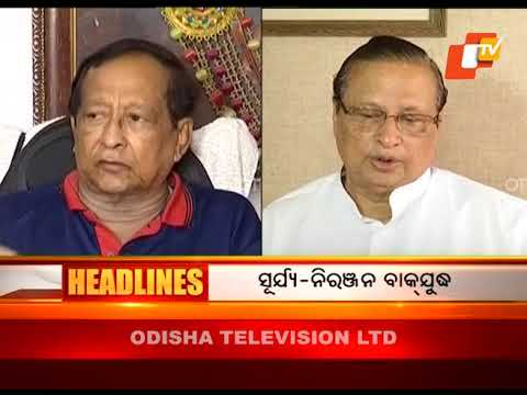 Otv news odia song