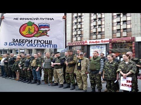 В Киеве пикетируют
