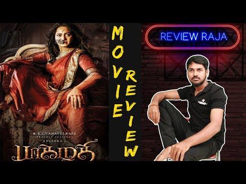 Bhaagamathie Movie Review By Review Raja   Anushka Shetty   Asha Sarath   Jayaram