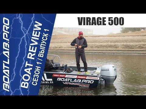 Личный рыболовный катер популярного ведущего Андрея Старкова
