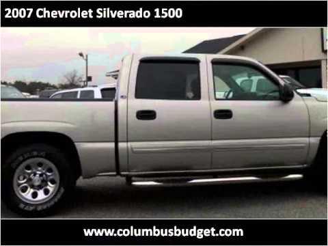 2007 chevrolet silverado 1500 used cars columbus ga youtube. Black Bedroom Furniture Sets. Home Design Ideas