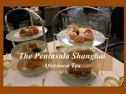 The PENINSULA SHANGHAI Afternoon Tea 半島酒店(上海) 下午茶