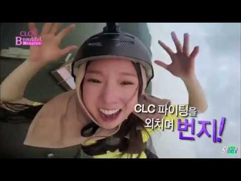 Kpop Idols Go Bungee Jumping - BTS, Monsta X, VIXX,  A-Pink, f(x) and more