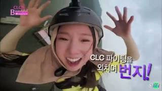 Download Video Kpop Idols Go Bungee Jumping - BTS, Monsta X, VIXX,  A-Pink, f(x) and more MP3 3GP MP4