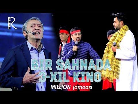 Million jamoasi - Bir sahnada 3-xil kino