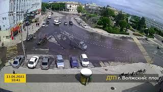 ДТП (авария г. Волжский) площадь Свердлова 13-06-2021 10-41