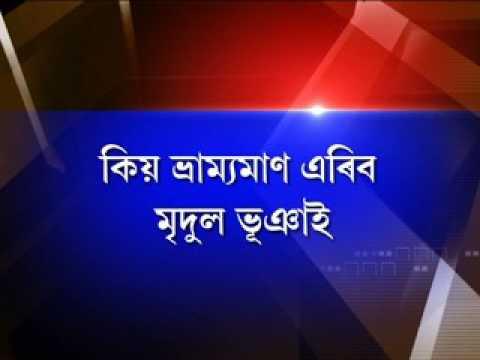 Mridul Bhuyan Sing a Song for Rajtilak Theatre 2017-18