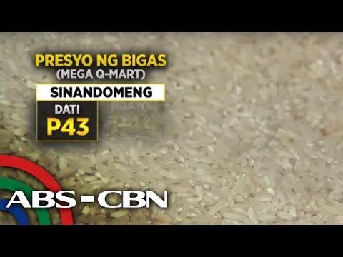 Bandila: Ilang mamimili, umaaray sa pagtaas ng presyo ng bigas thumbnail