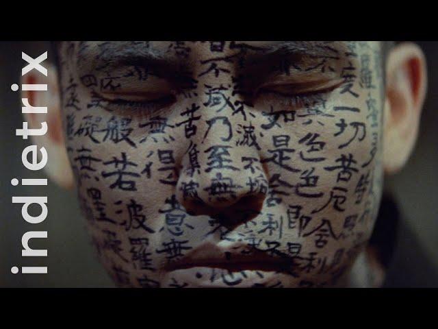 5 Great Japanese Horror Films