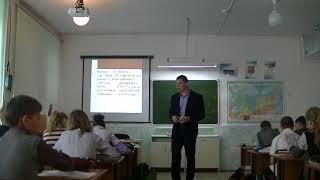 «Опричнина Ивана Грозного» 7 класс