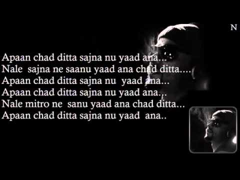 BOHEMIA - Lyrics Video of 'Yaad Anah' by
