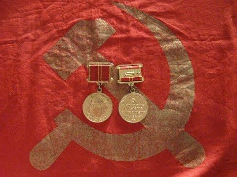Цены на Старые Ордена и Медали. Что по Чем