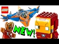👑 NEW LEGO Guardians of the Galaxy & Marvel Brick Headz Set Pictures | LEGO News